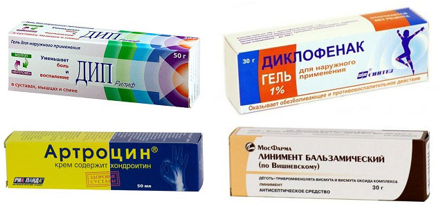 гель Дип Рилиф, гель Диклофенак, крем Артроцин и мазь Вишневского