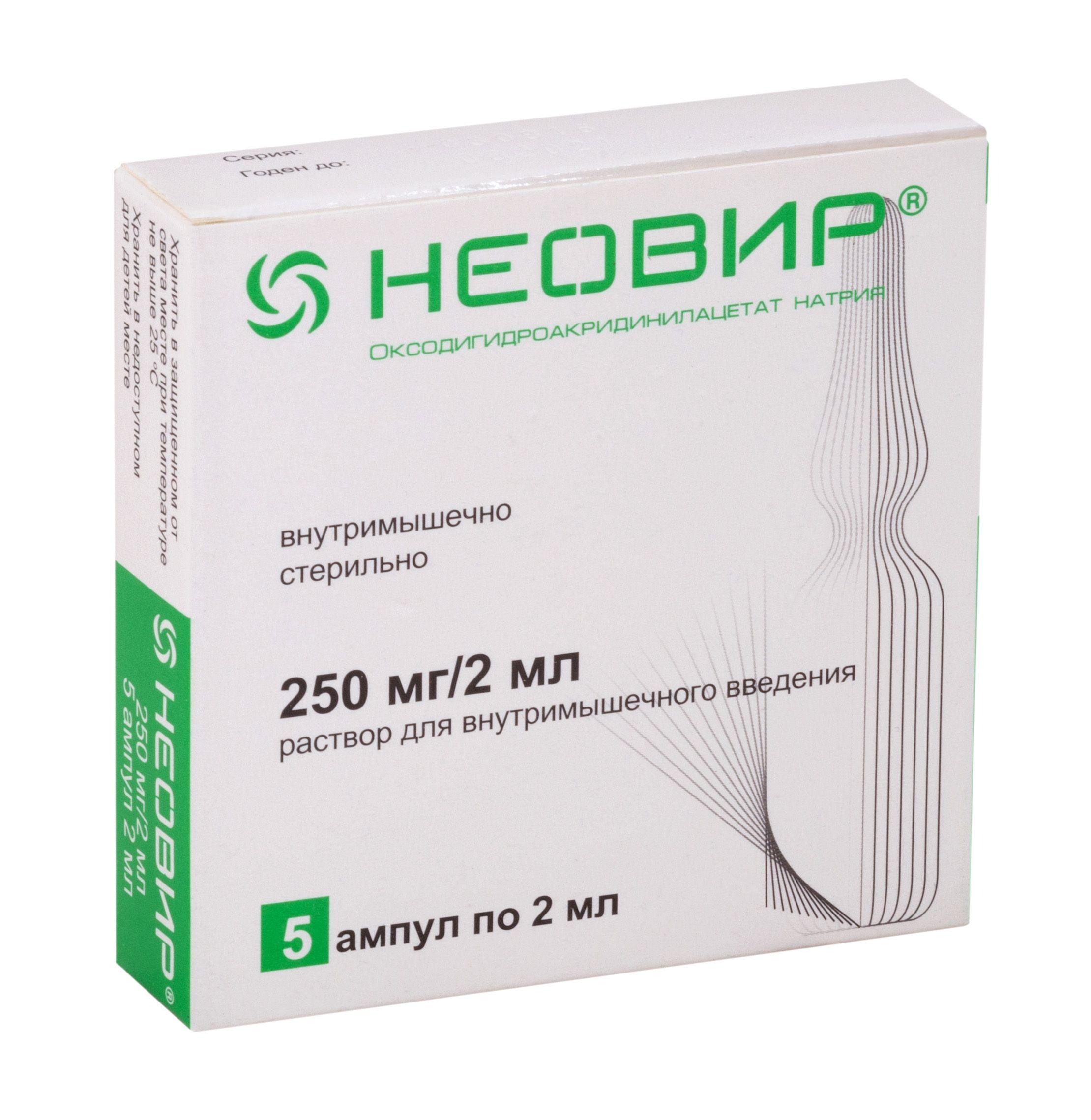 Персистирующий гепатит лекарства