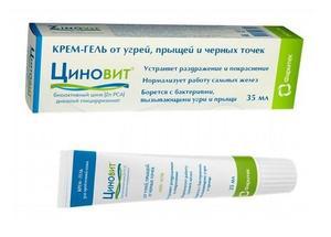 Противопоказания для лечения кремом Циновит