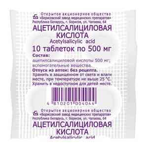 Ацетилсалициловая кислота и алкоголь