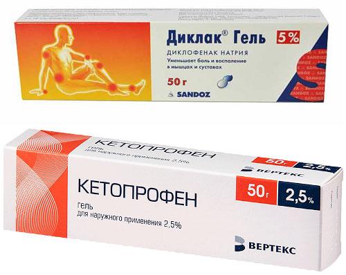 препараты Диклак и Кетопрофен