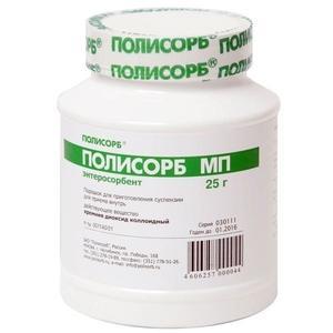 Инструкция по применению препарата Полисорб МП