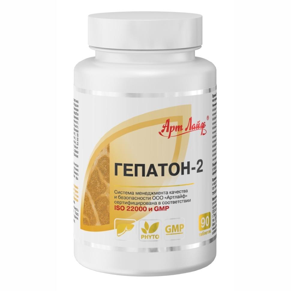Витамины для печени Гепатон 2