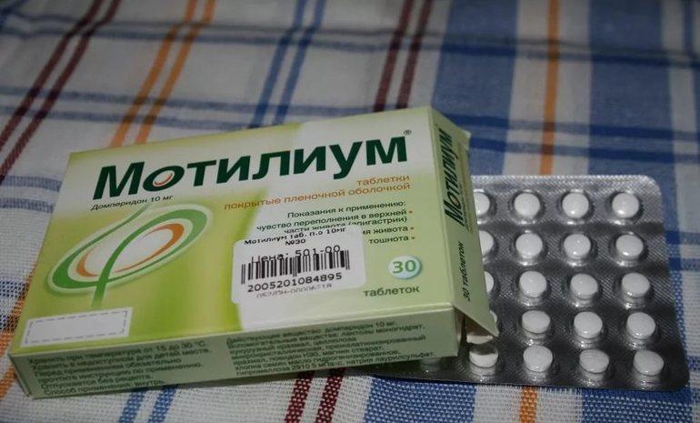 Мотилиум таблетки
