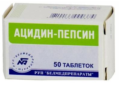 Ацидин-пепсин фото
