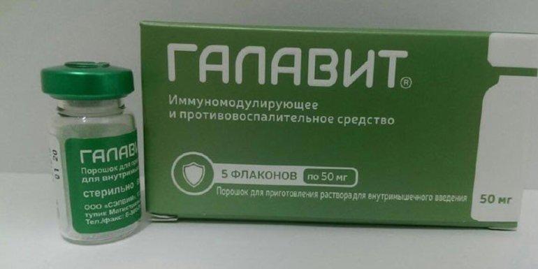 Как принимать препарат Галавит