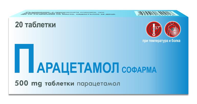 Парацетамол и Домперидон