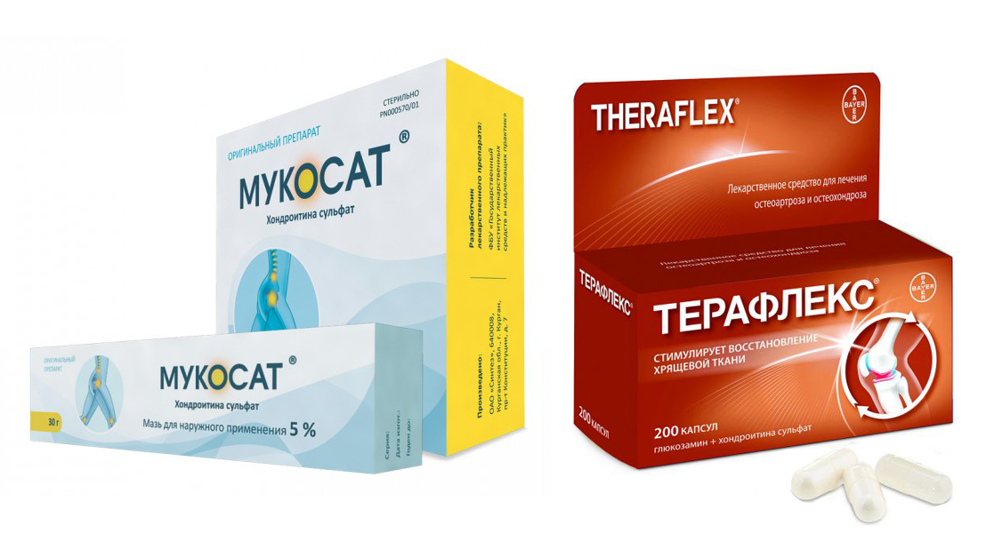препараты мукосат и терафлекс