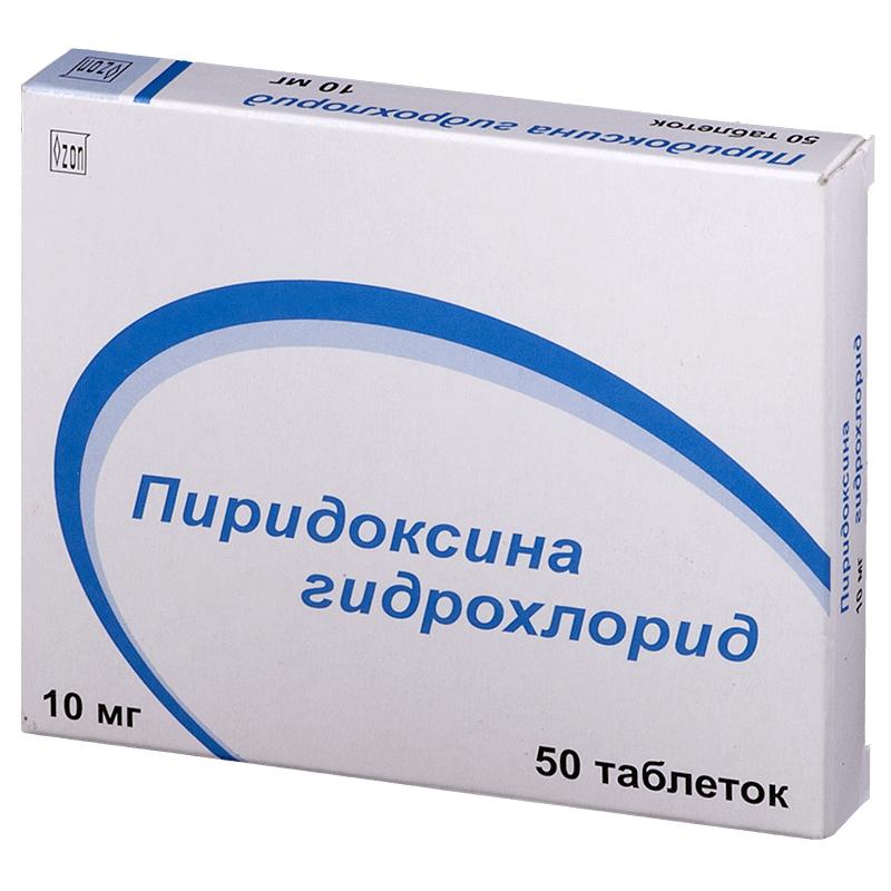 Пиридоксина гидрохлорид состав и свойства