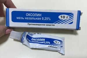 Состав противовирусных препаратов