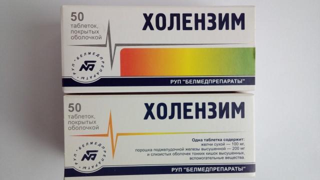 Холензим для лечения детей