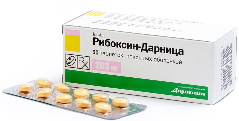 Рибоксин инструкция по применению