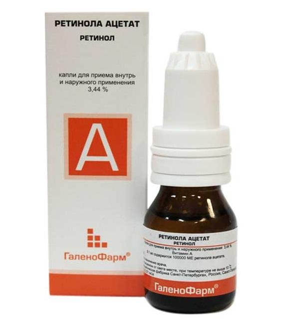 Ретинола ацетат свойства
