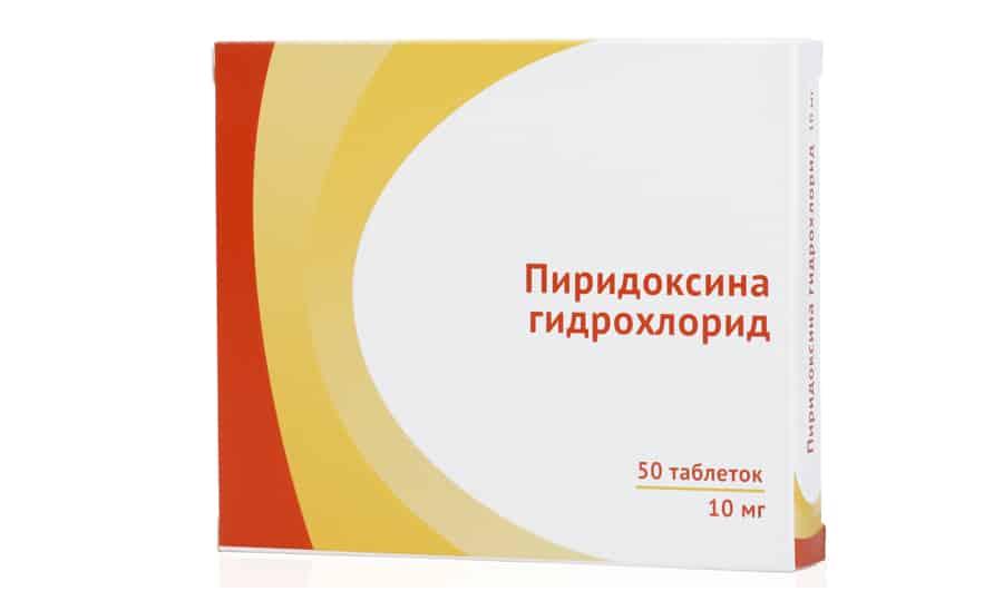 Пиридоксина гидрохлорид показания к применению