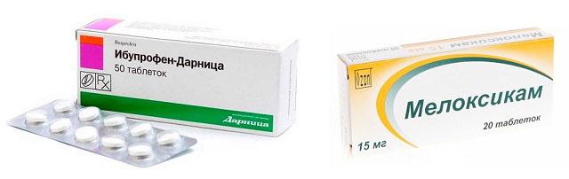 препараты Ибупрофен и Мелоксикам
