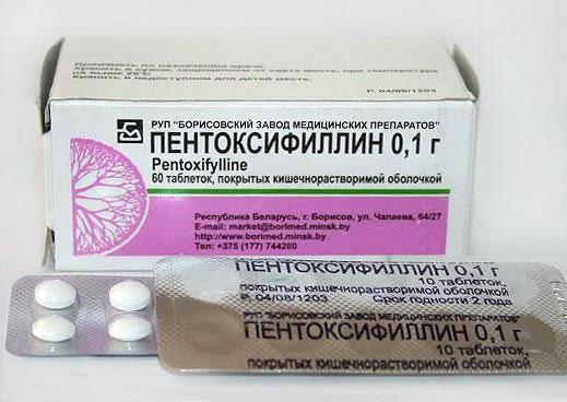 сосудорасширяющий препарат пентоксифиллин
