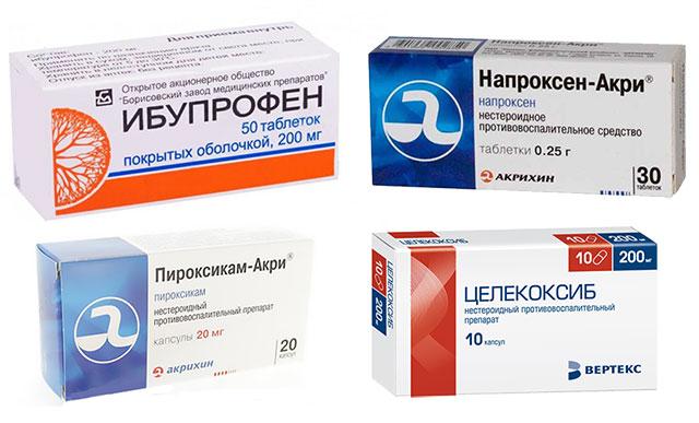 нестероидные средства Целекоксиб, Напроксен, Ибупрофен и Пироксикам