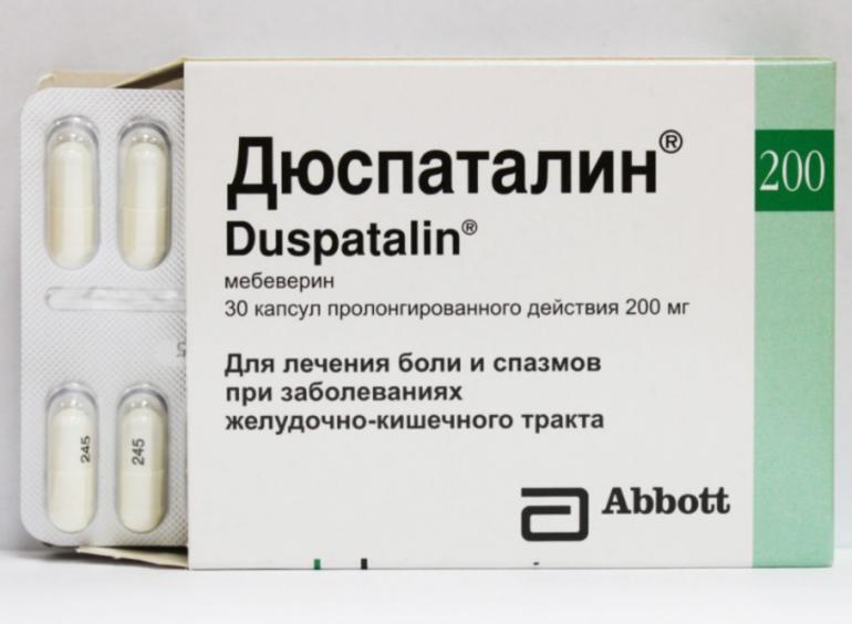 Побочные эффекты Дюспаталина