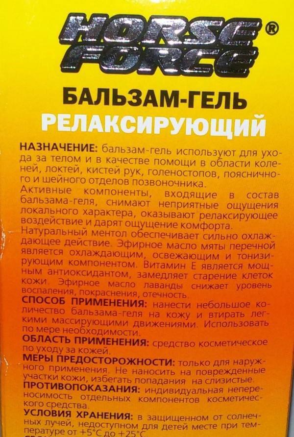 информация о свойствах средства