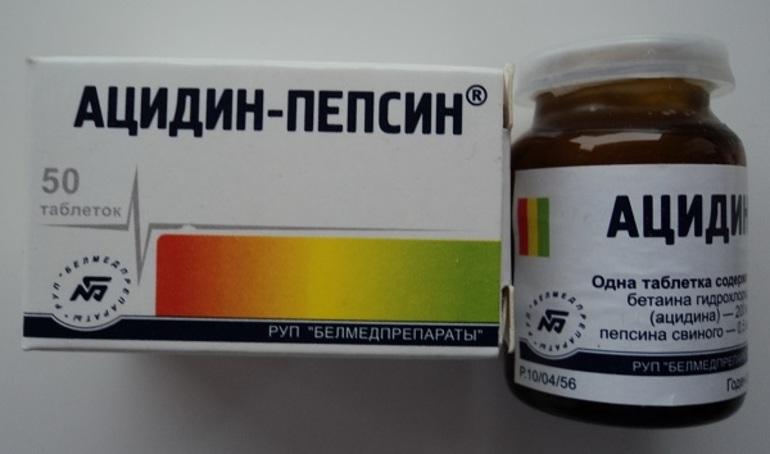 Ацидин-пепсин инструкция по применению