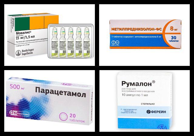 мовалис, метилпреднизолон, парацетамол, румалон
