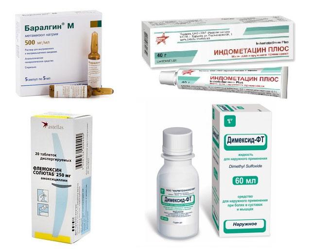 препараты для консервативного лечения бурсита голеностопа