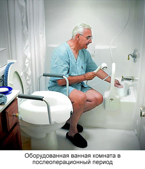 оборудованная ванная комната для периода реабилитации