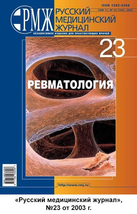РМЖ №23