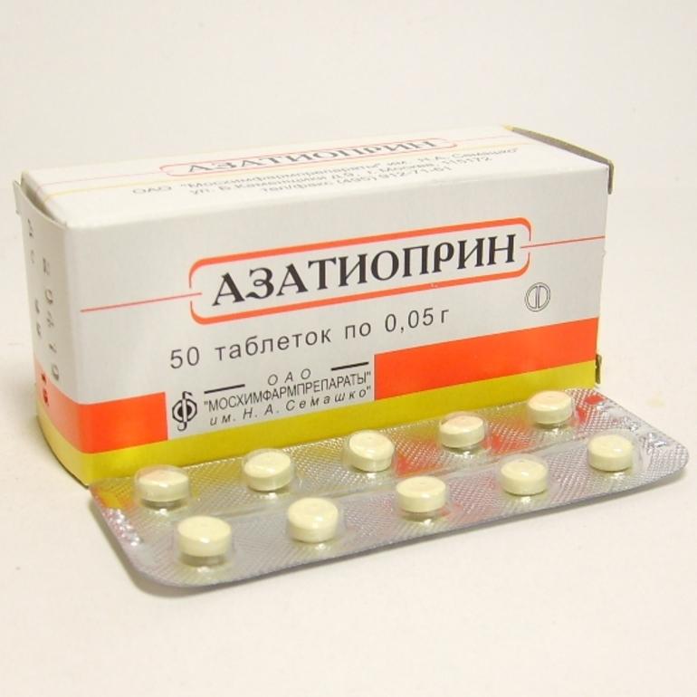 Форма выпуска препарата Азатиоприна