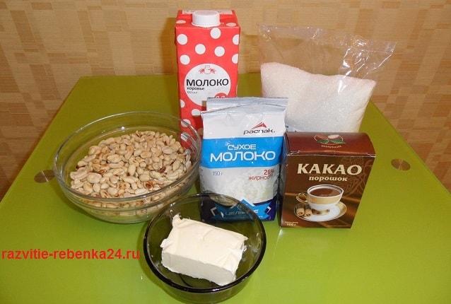 ингредиенты для конфет бум бум
