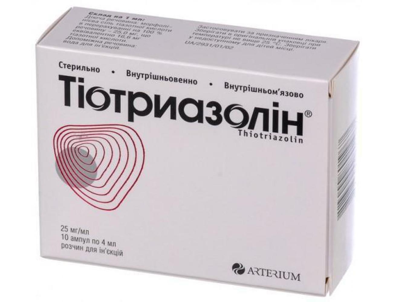 Тиотриазолин свойства