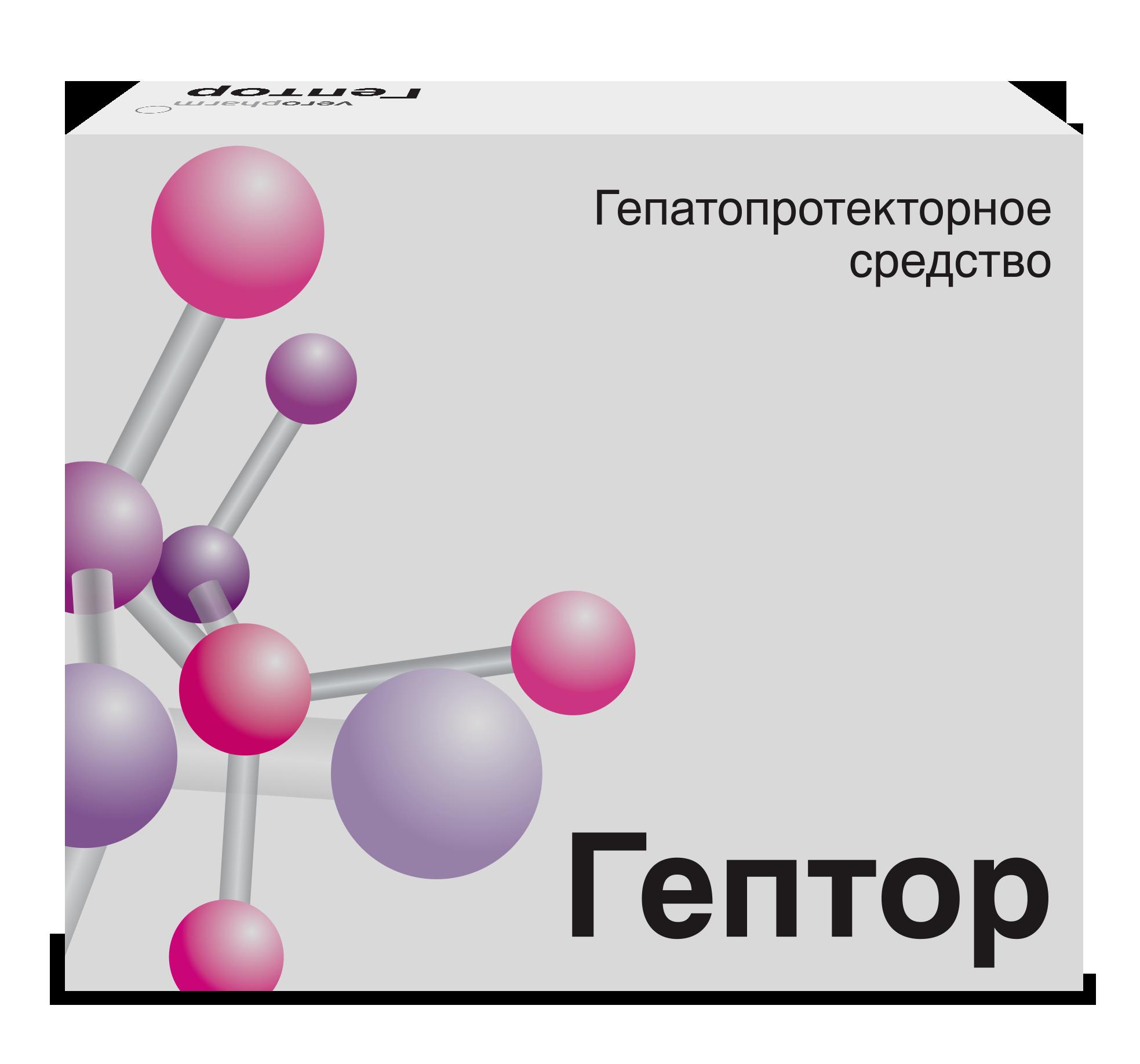 Гепатопротекторы при гепатите С
