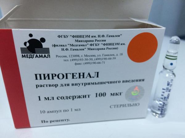 Пирогенал противопоказания