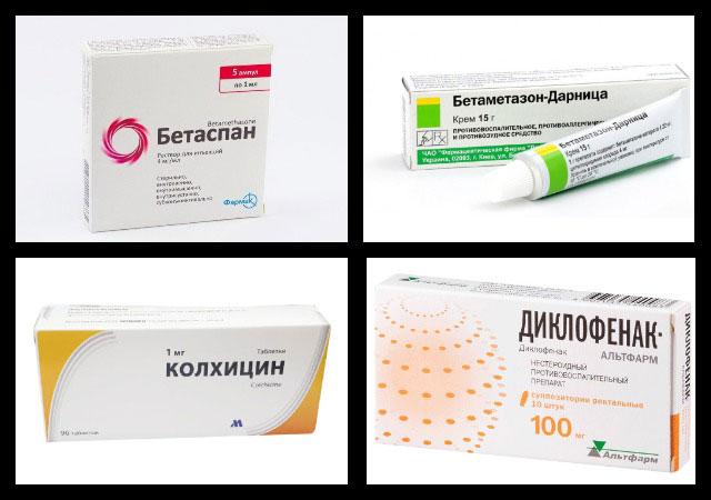 бетаспан, бетаметазон крем, колхицин, диклофенак