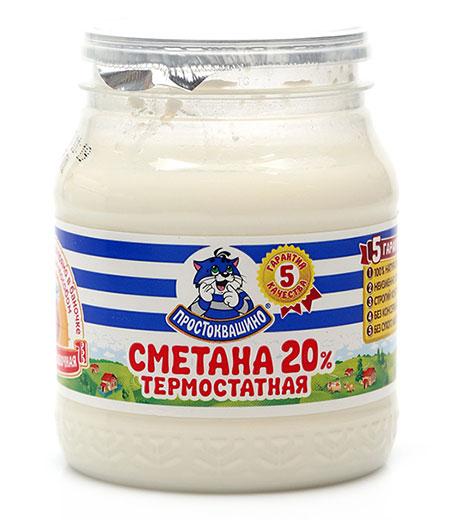 сметана Простоквашино, 20%, термостатная