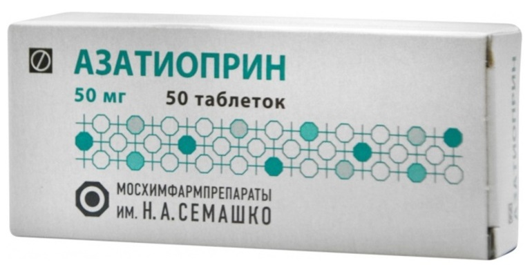 Азатиоприн фото
