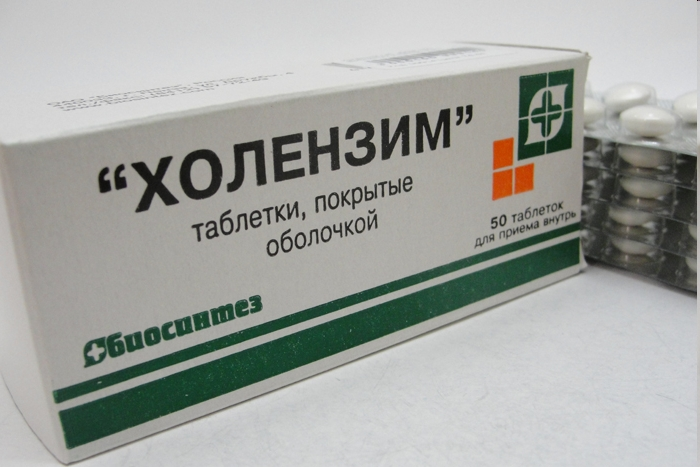 Состав и форма выпуска Холензим