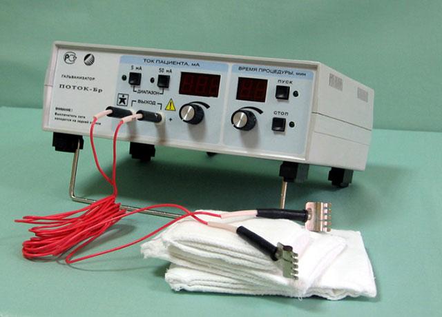 аппарат для электрофореза