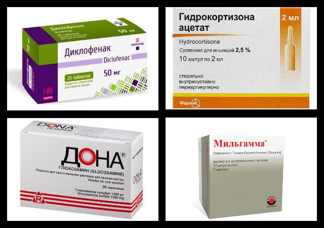 диклофенак, гидрокортизон, дона, мильгамма