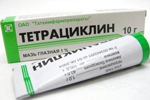 Использование тетрациклиновой мази