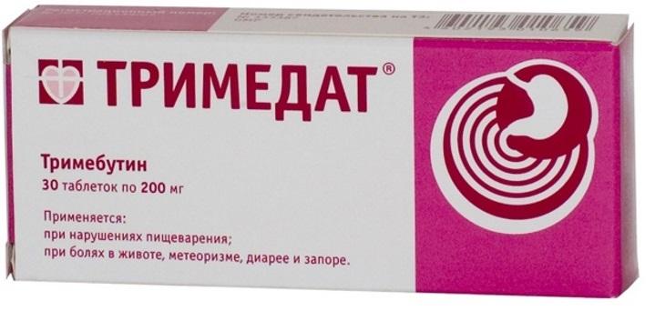 лекарства при боли в печени