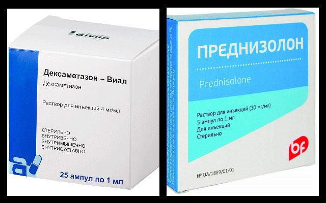 ампулы дексаметазон, преднизолон
