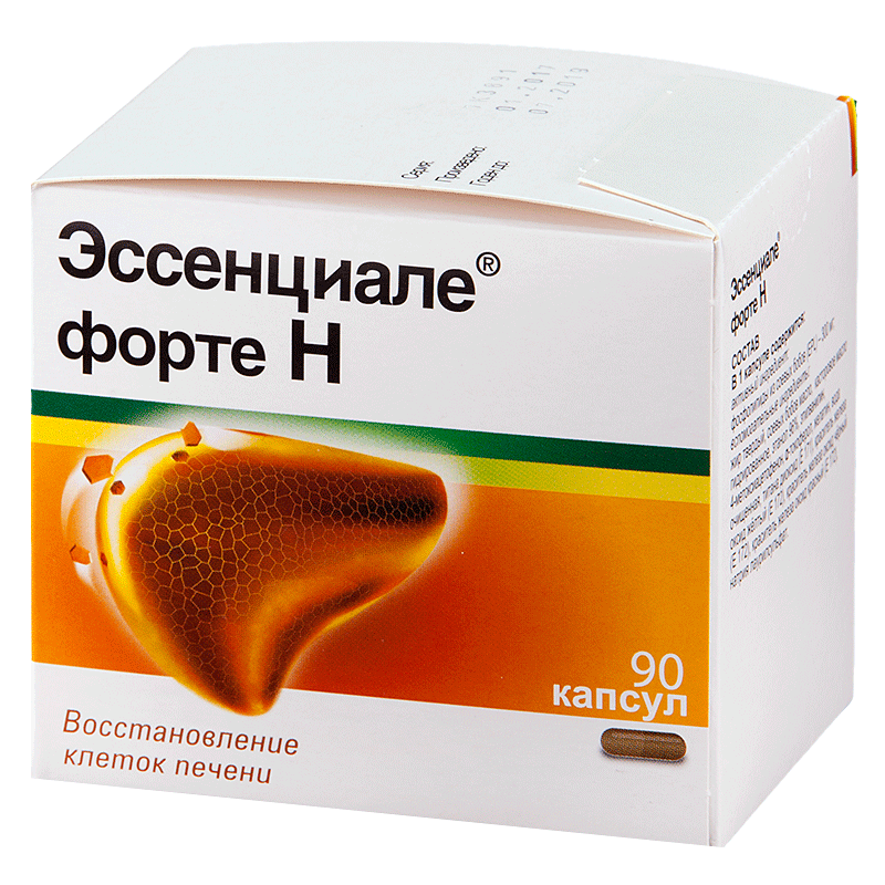Паренхиматозная желтуха лечение