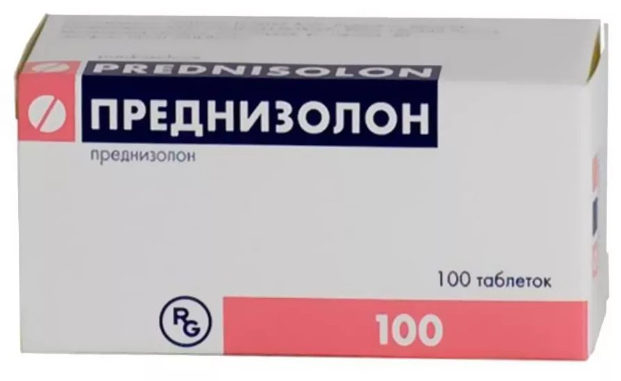 Преднизолон лекарство от желтухи