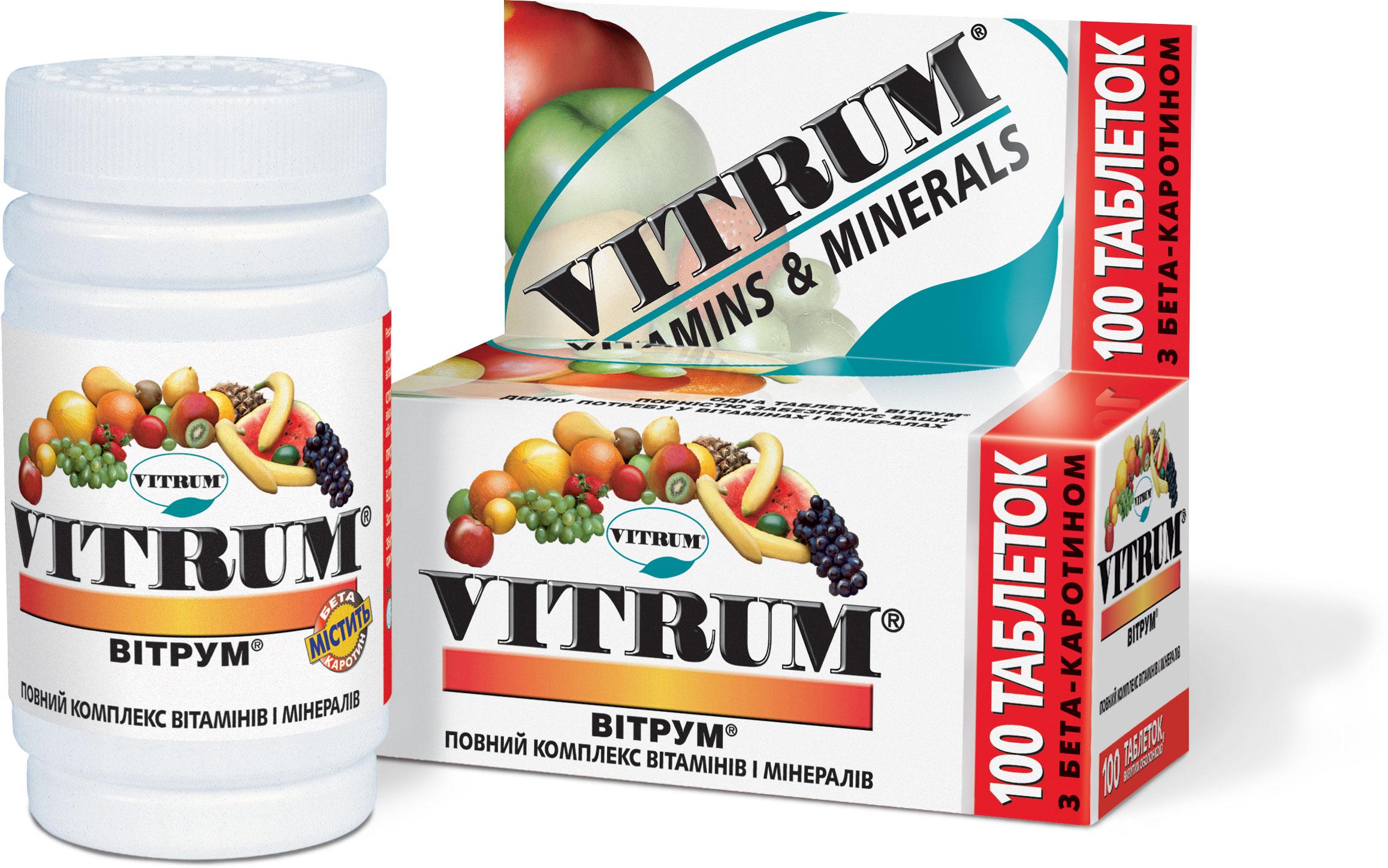 Витамины Витрум для печени
