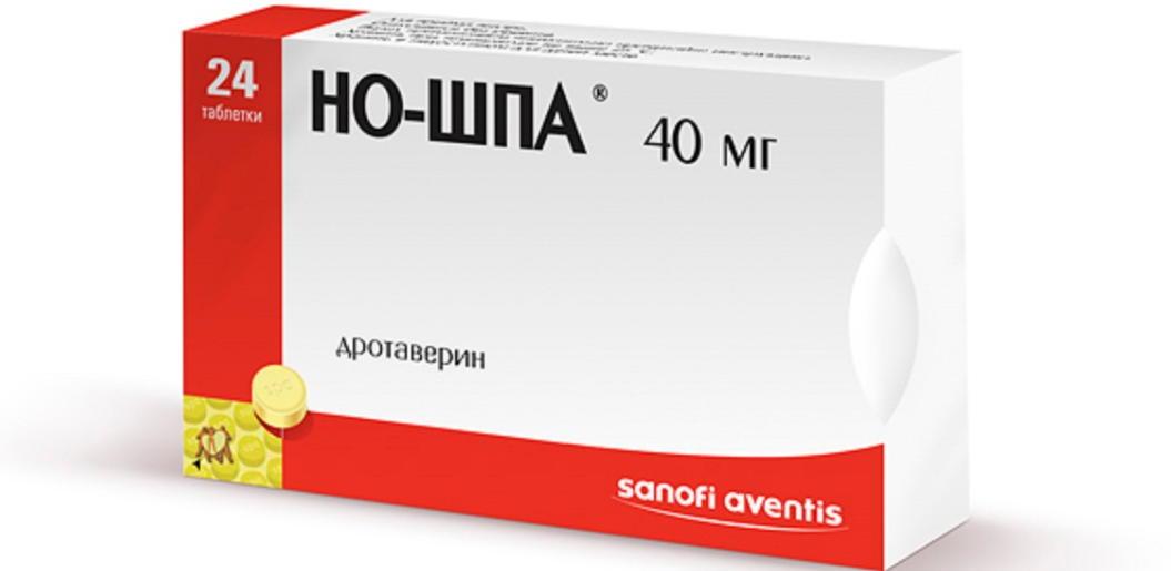 Таблетки от боли в печени Но-шпа