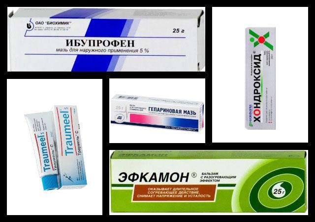 ибупрофен мазь, хондроксид гель, траумель с, гепариновая мазь, бальзам эфкамон