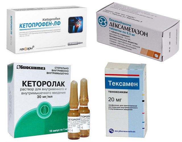 препараты Кетопрофен, Дексаметазон, Кеторолак, Тексамен