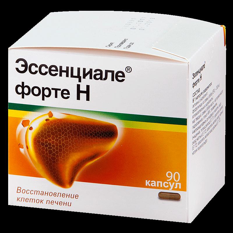 Таблетки для печени после алкоголя