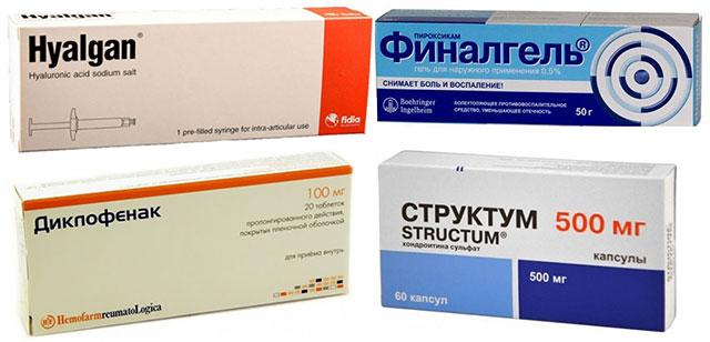 препараты Диклофенак, Финалгель,Структум, Hyalgan